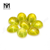 Synthetic Cabochon Stones Yellow Star Sapphire For Pendant