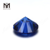 Wholesale Price Zircon Gemstone Sapphire 8.0mm CZ Stone