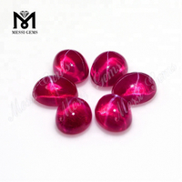 Synthetic ruby 7x9mm oval cut star sapphire corundum price