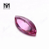 Wholesale Marquise Shape #A2462 Colored Change Nanosital Gemstone