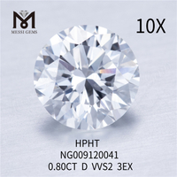 0.80CT D white round lab grown diamond VVS2 3EX