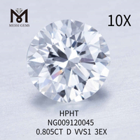 0.805CT Round D VVS2 3EX loose lab grown diamond