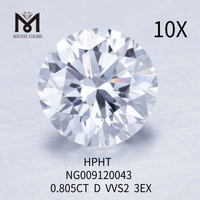0.805carat Round lab created diamond D VVS2 3EX