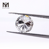 2.52ct Loose synthetic polished round brilliant cut g vvs cvd lab grown diamond
