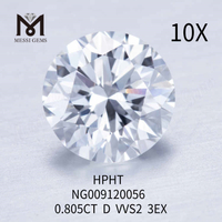0.805CT round loose lab made diamond VVS2 3EX white